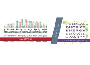 International District Cooling and Heating Conference (IDCHC)
